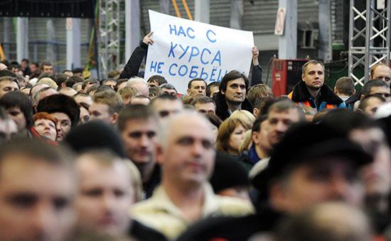 Участники митинга Общероссийского народного фронта. Архивное фото