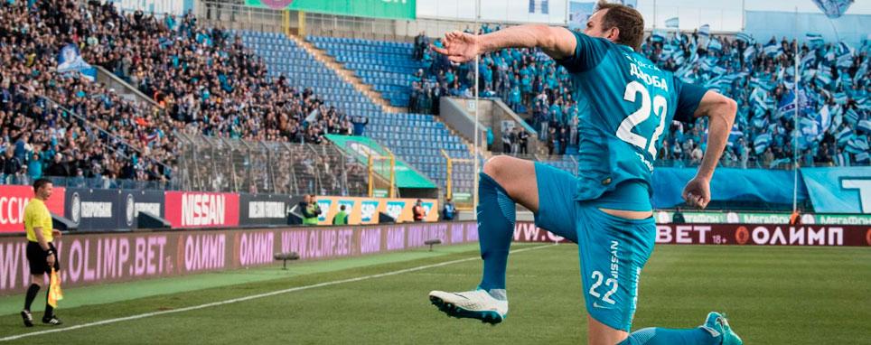 Последний матч сезона «Зенит» провел на «Петровском»