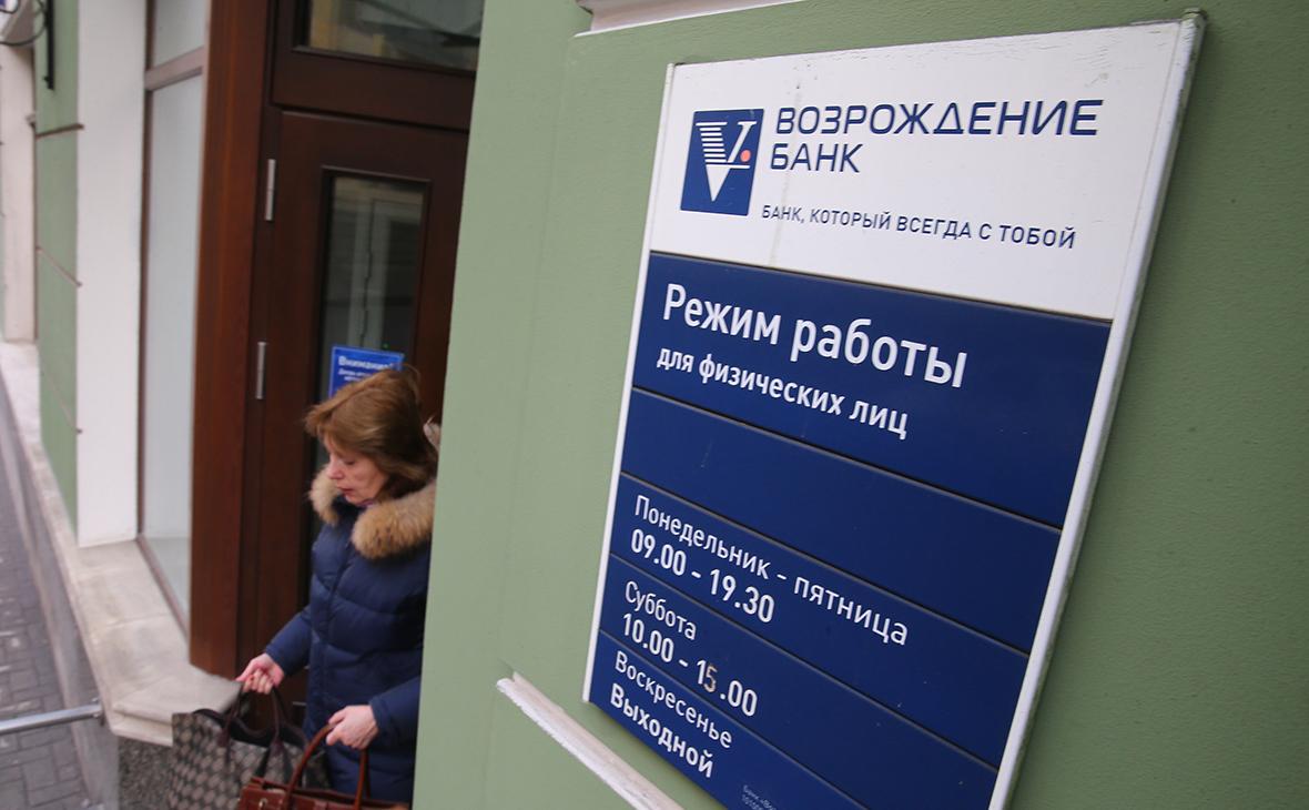 банк хлынов онлайн личный