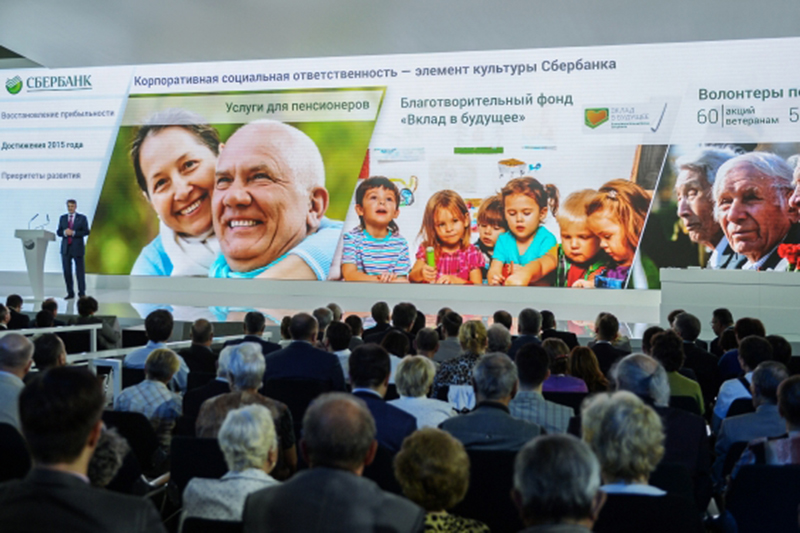 Президент, председатель правления Сбербанка Герман Греф выступает на годовом общем собрании акционеров Сбербанка