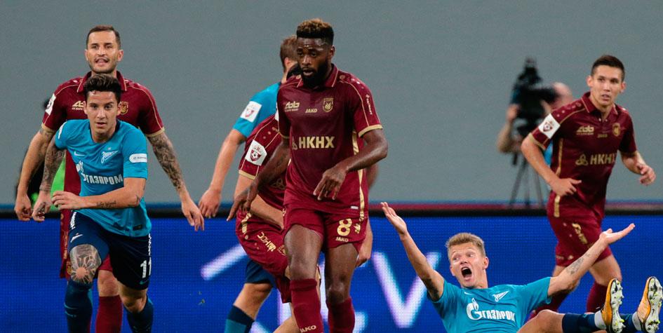 «Рубин» потребовал от своего бывшего игрока выплаты €40 млн