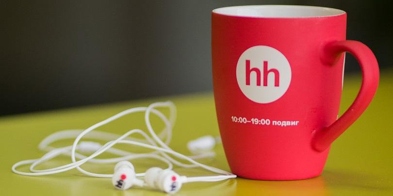 Фото: hh.ru