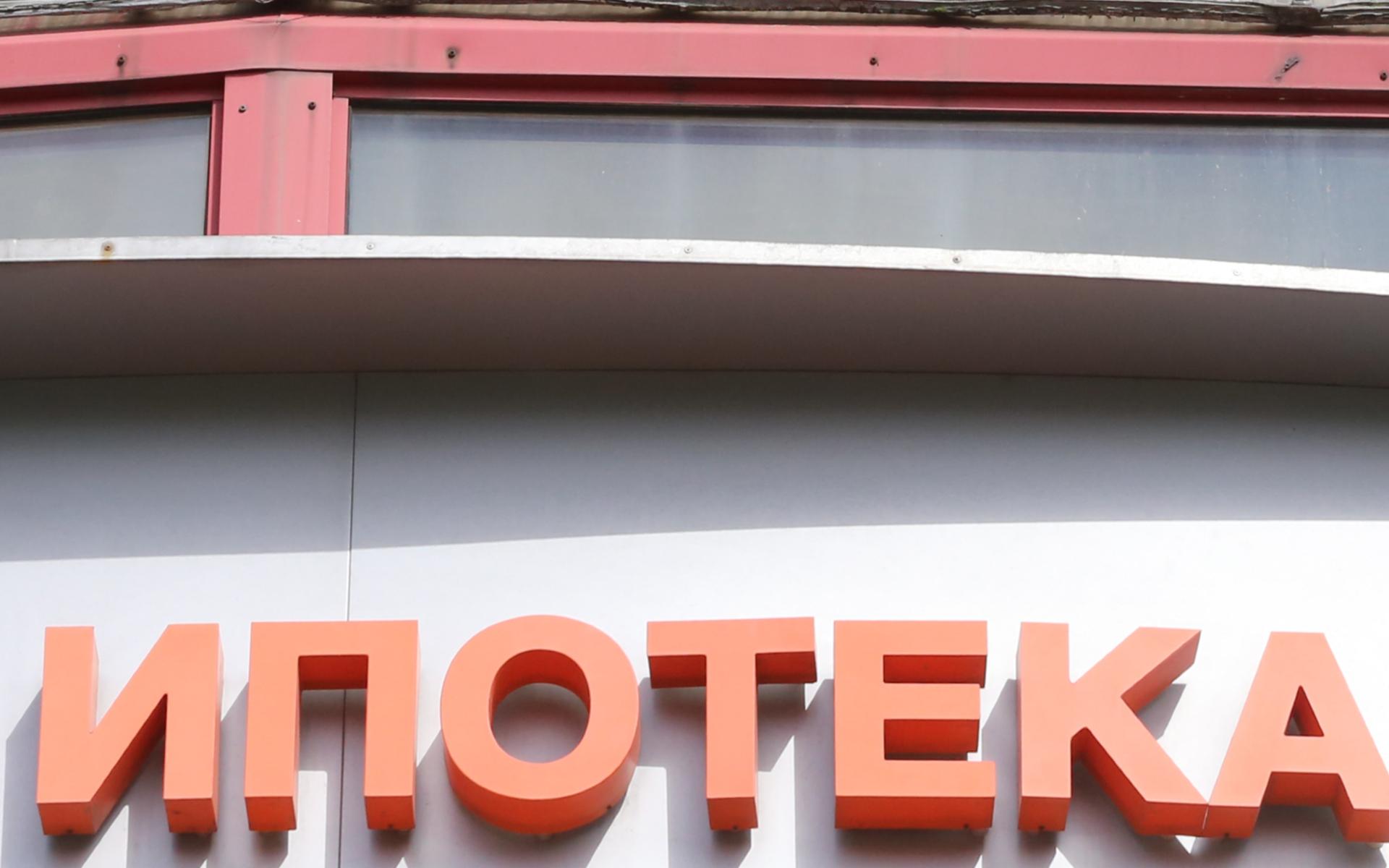 Эксперты «Дом.РФ» прогнозируют увеличение выдачи кредитов по программе «Семейная ипотека»