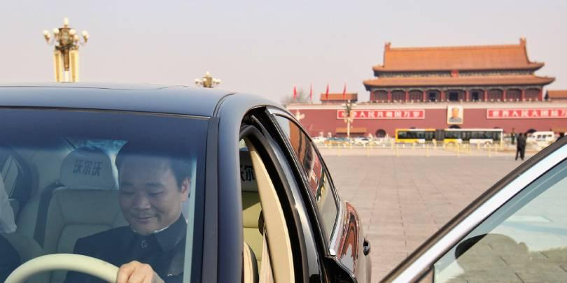 Фото: Feng Li / Getty Images