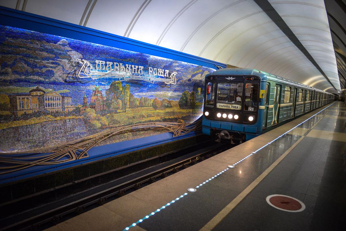 Вестибюль станции метро «Марьина Роща»