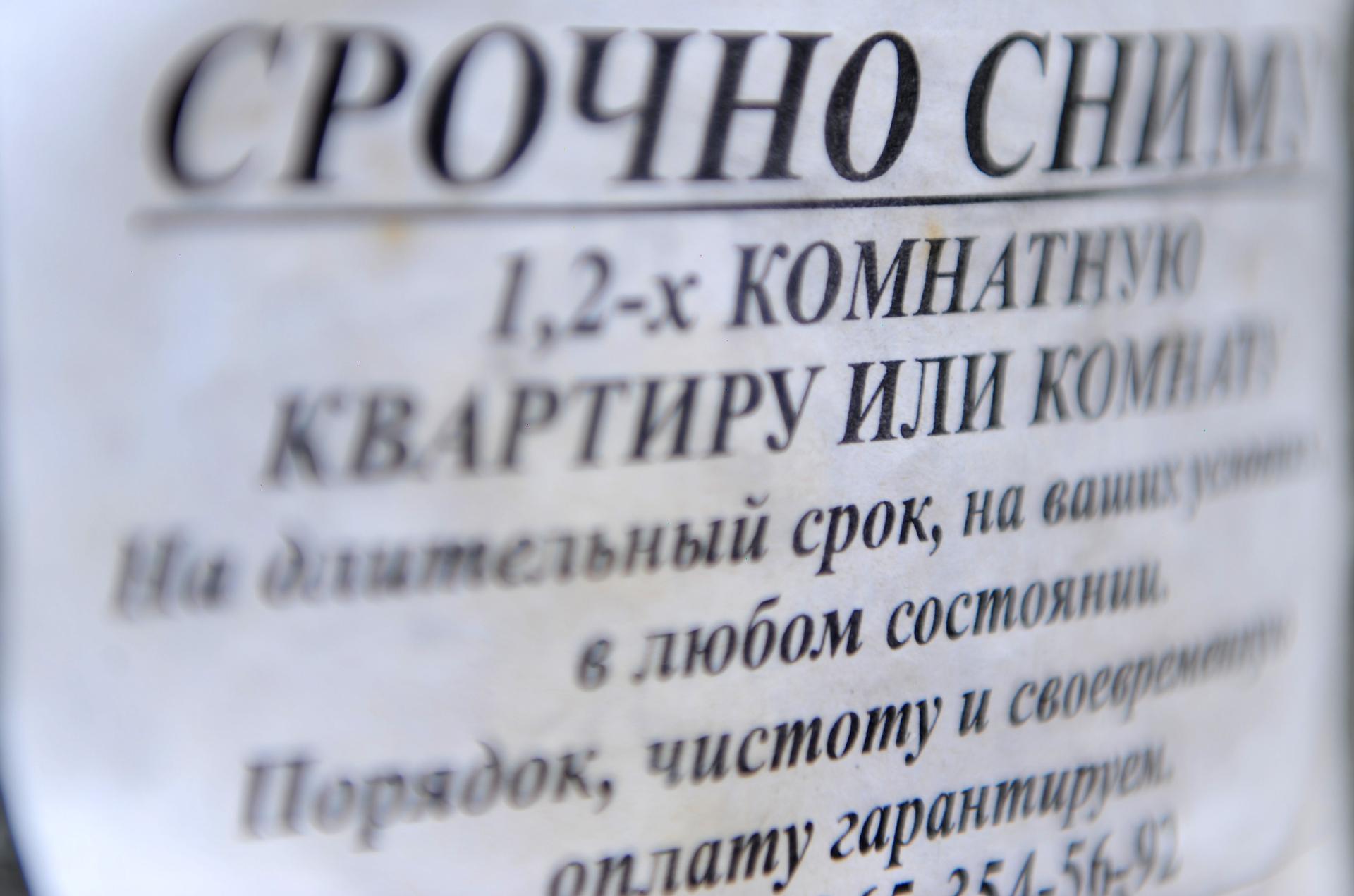 Фото:Сергей Карпов/ИТАР-ТАСС