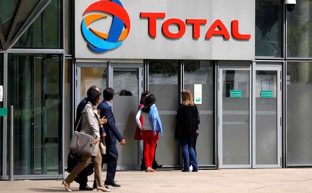 Французская Total ушла из Ирана из-за санкций США