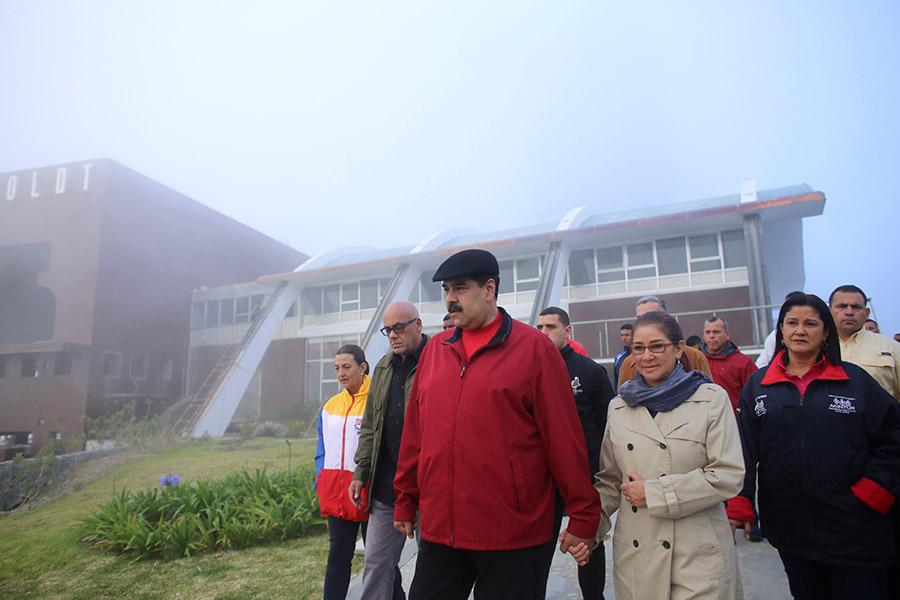 Николас Мадурово время посещенияотеля Humboldt