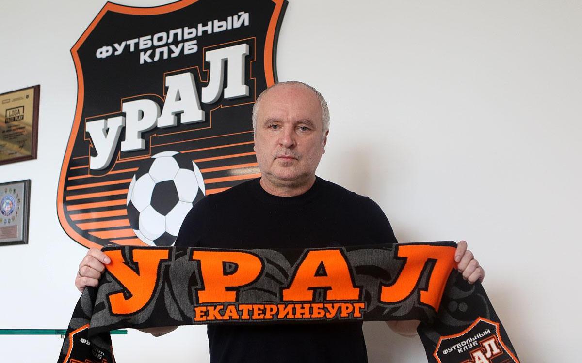 """Фото: Пресс-служба ФК """"Урал"""""""