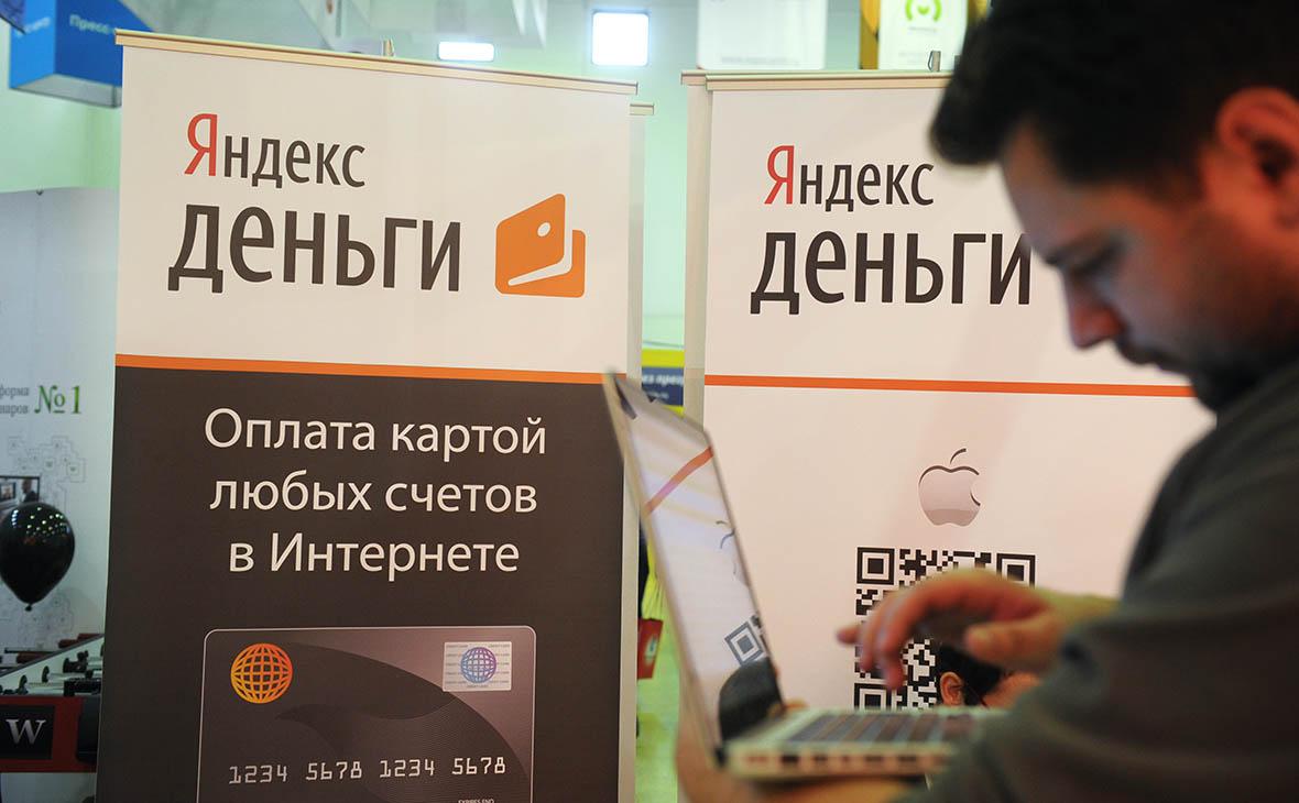 Betterment.ru прогнозы на спорт как можно заработать большие деньги в интернете