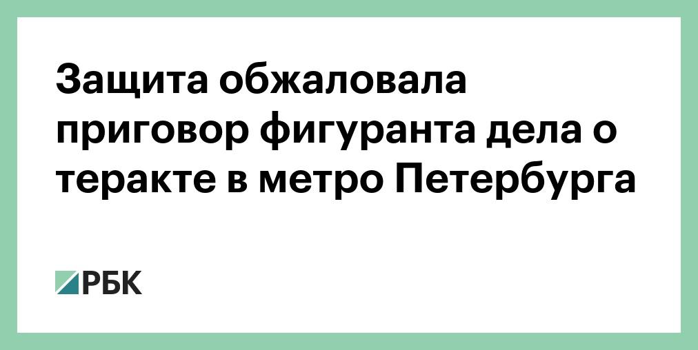 адвокат метро спортивная