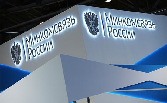 Фото: Григорий Сысоев/ТАСС