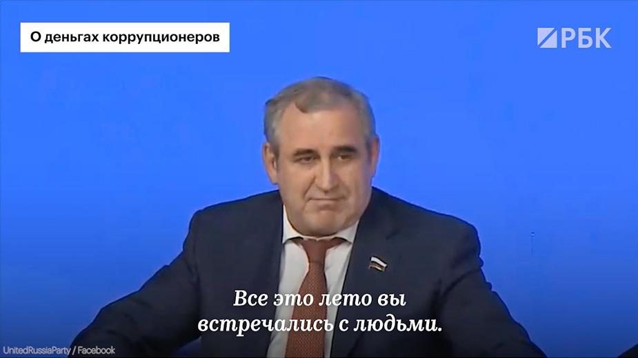 Видео:UnitedRussiapParty / Facebook