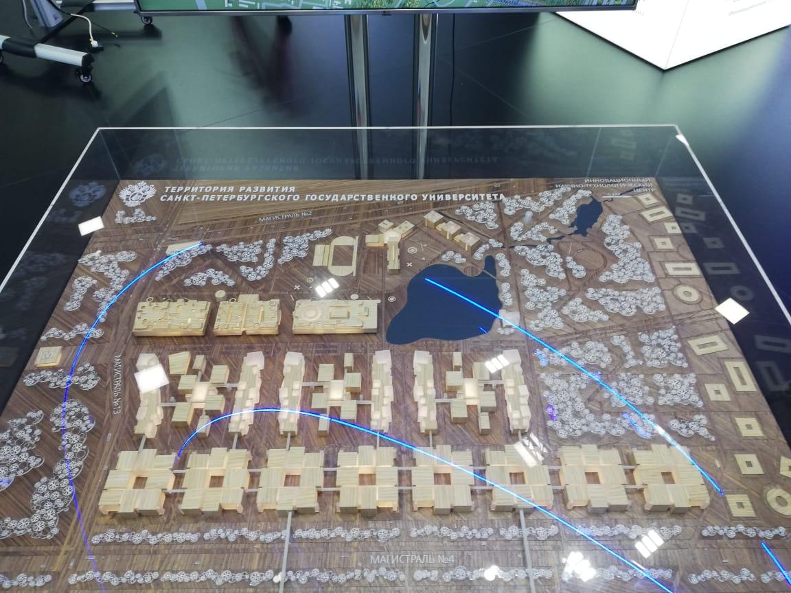 Макет технологического центра СПбГУ