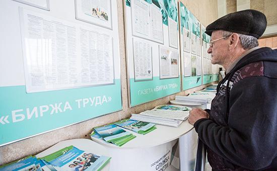 Посетитель на ярмарке вакансий в государственной службе занятости населения, Омск, апрель 2016 года