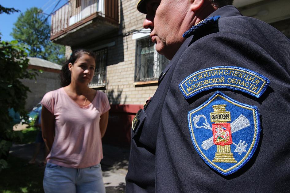 Сотрудник Государственной жилищной инспекции Московской области