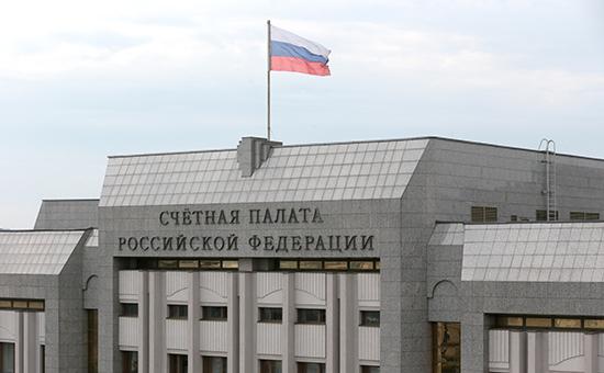 Здание Счётной палаты России