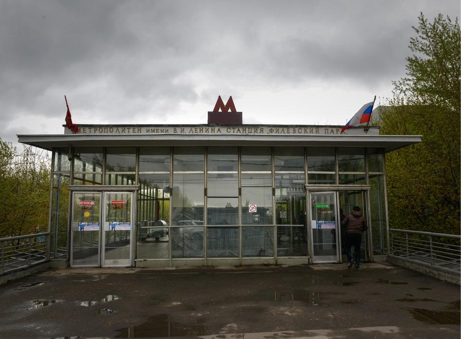 Вестибюль станции метро «Филевский парк»