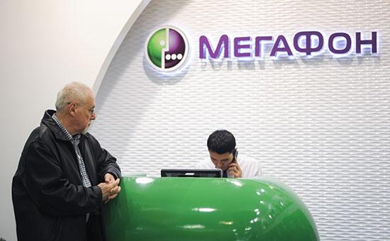 «МегаФон» повысит цены на десятки тарифных планов