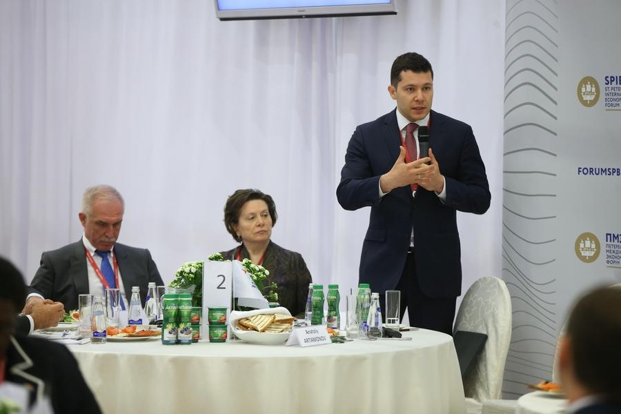 Антон Алиханов на форуме