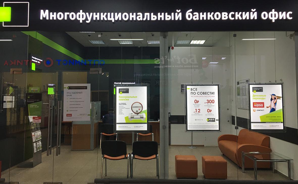 Центробанк за утро отозвал три банковские лицензии