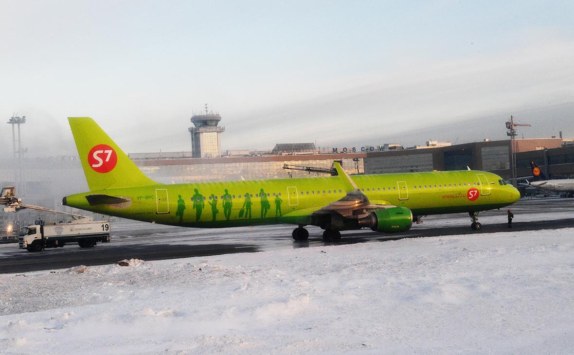 Самолет Airbus A321 авиакомпании S7