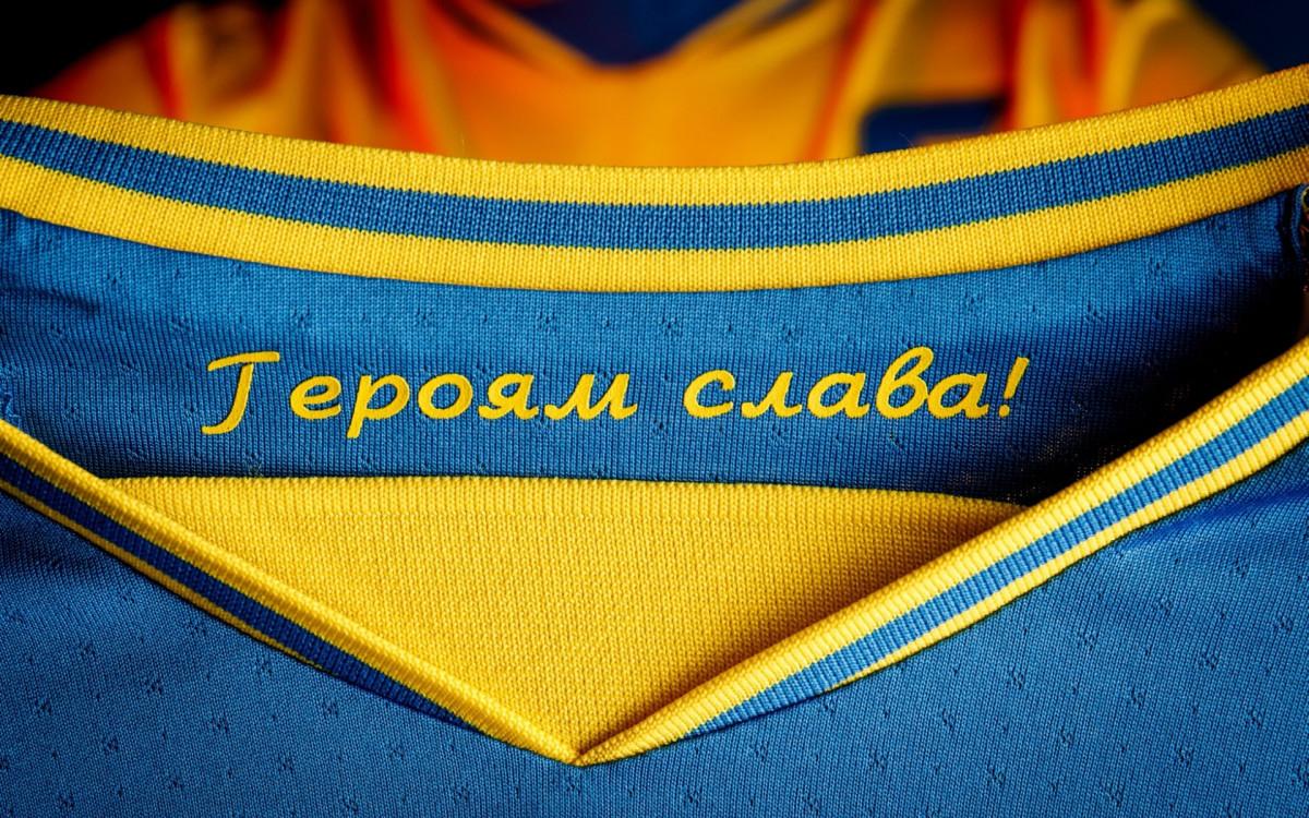 Фрагмент формы сборной Украины