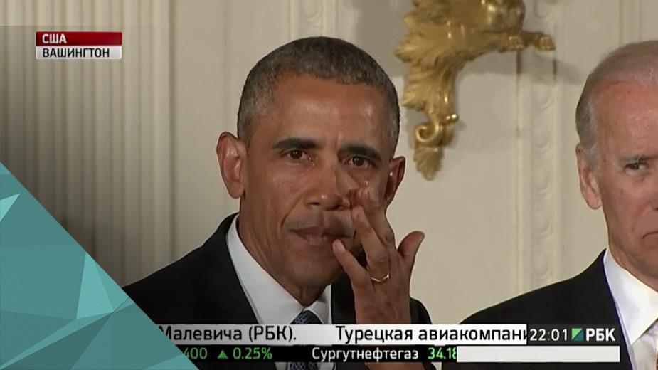 Обама, со слезами на глазах, призвал ограничить оборот оружия в США