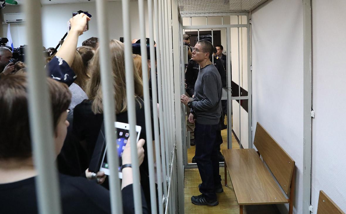 Алексей Улюкаев в Замоскворецкомсуде