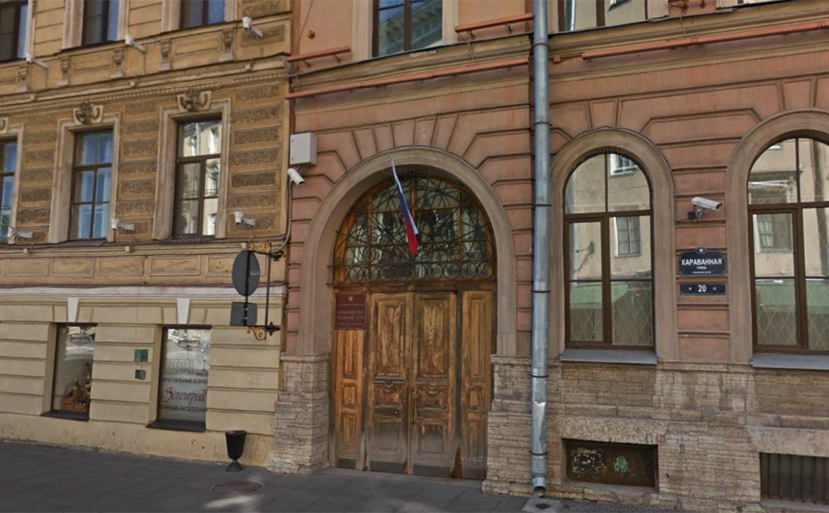 Куйбышевский районный суд г.Санкт-Петербург