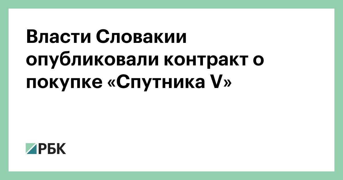 www.rbc.ru