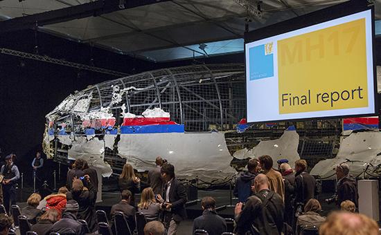 Фото: Michael Kooren / Reuters