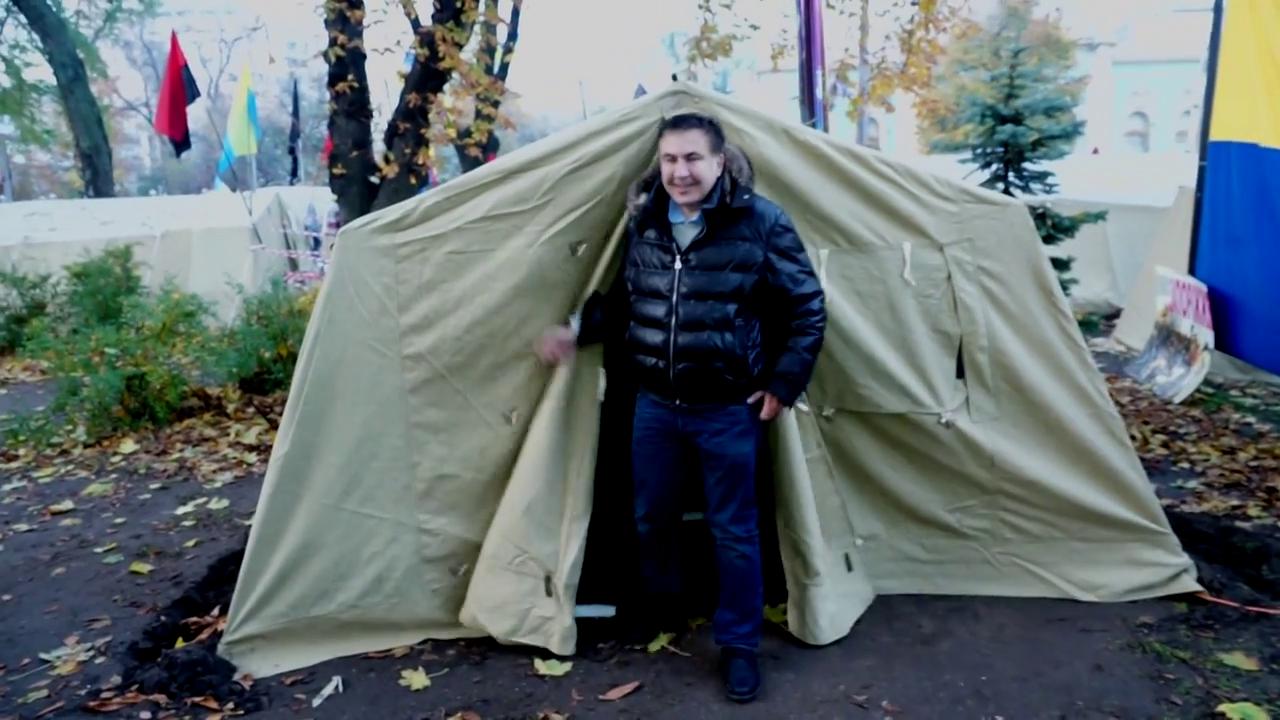 Видео:Saakashvili Mikheil - Саакашвили Mихаил / YouTube