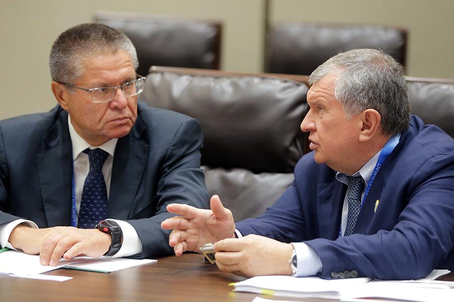 Алексей Улюкаев и Игорь Сечин
