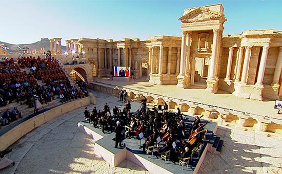 Оркестр под управлением Гергиева дал концерт в Пальмире