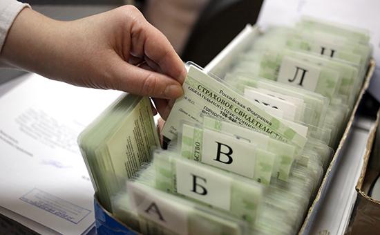 Магазины партнеры карты рассрочки хоум кредит банк в новосибирске