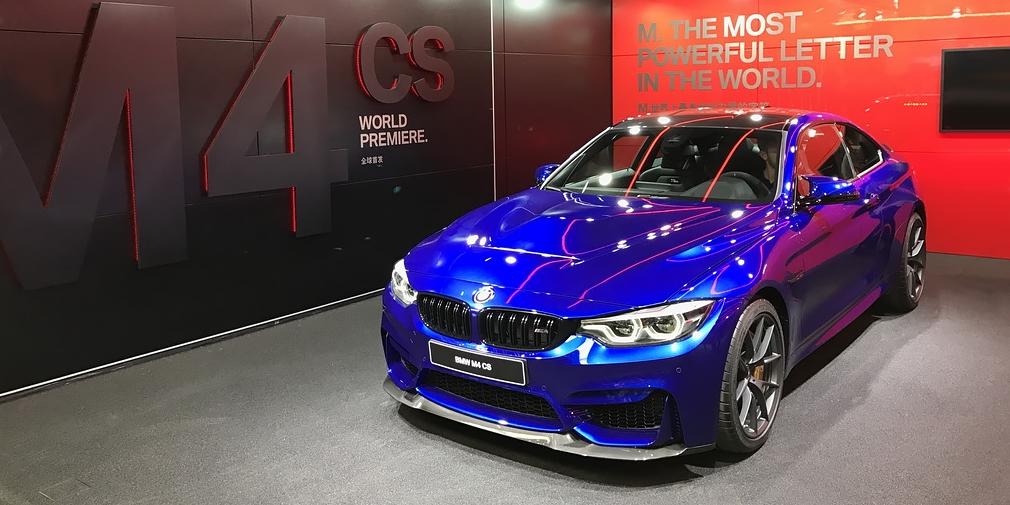 BMW M4 CS  В модельном ряду купе BMW M4 с приставкой CS встанет между «обычной» модификацией и экстремальной M4 GTS. За счет использования карбоновых кузовных элементов от M4 GTS автомобиль стал на 32 кг легче M4. Под капотом – модернизированная трехлитровая «шестерка» мощностью 450 л.с. (плюс 29 л.с.), которая разгоняет машинудо 100 км/ч за 3,9 секунды. Максимальная скорость ограничена на отметке 280 км в час. У M4 CS новые карбон-керамические тормоза, 19-дюймовые колеса и спортивные колеса Michelin Pilot Sport Cup 2. Клиенты получат спорткар не ранее середины 2018 года.