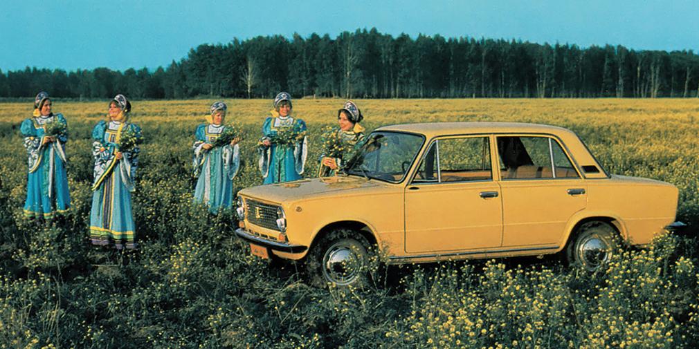 Производство «копейки» было прекращено в 1988 г., а совокупный объем производства едва не достиг 5 млн автомобилей. Кроме того, было выпущено 667 тыс. универсалов и 1 млн 305 тыс. ВАЗ-2103. Для сравнения итальянский Fiat-124 разошелся полуторамиллионным тиражом. На конвейере тольяттинского завода остались седаны «классического» семейства – прямые наследники «копейки». Их производство продолжалось до 2012 года.