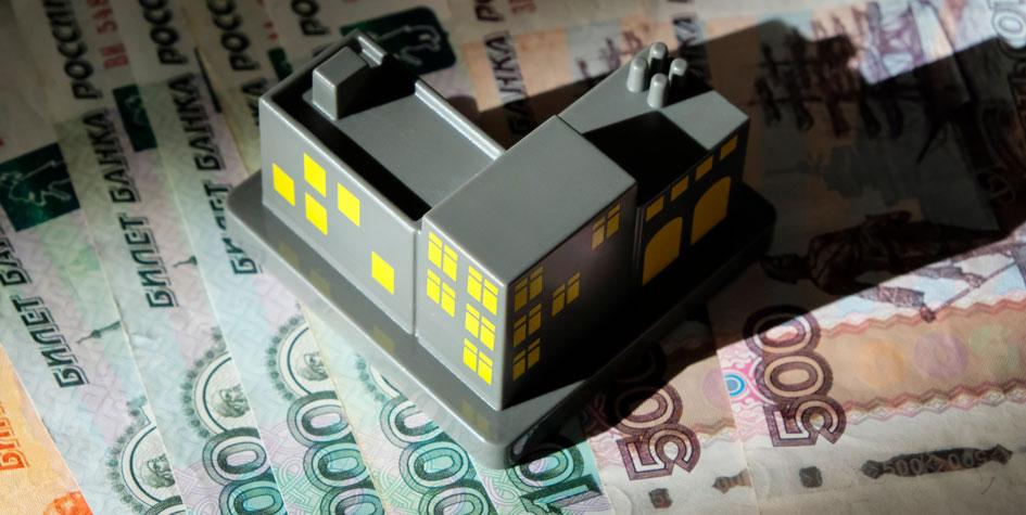 Взять деньги под квартиру
