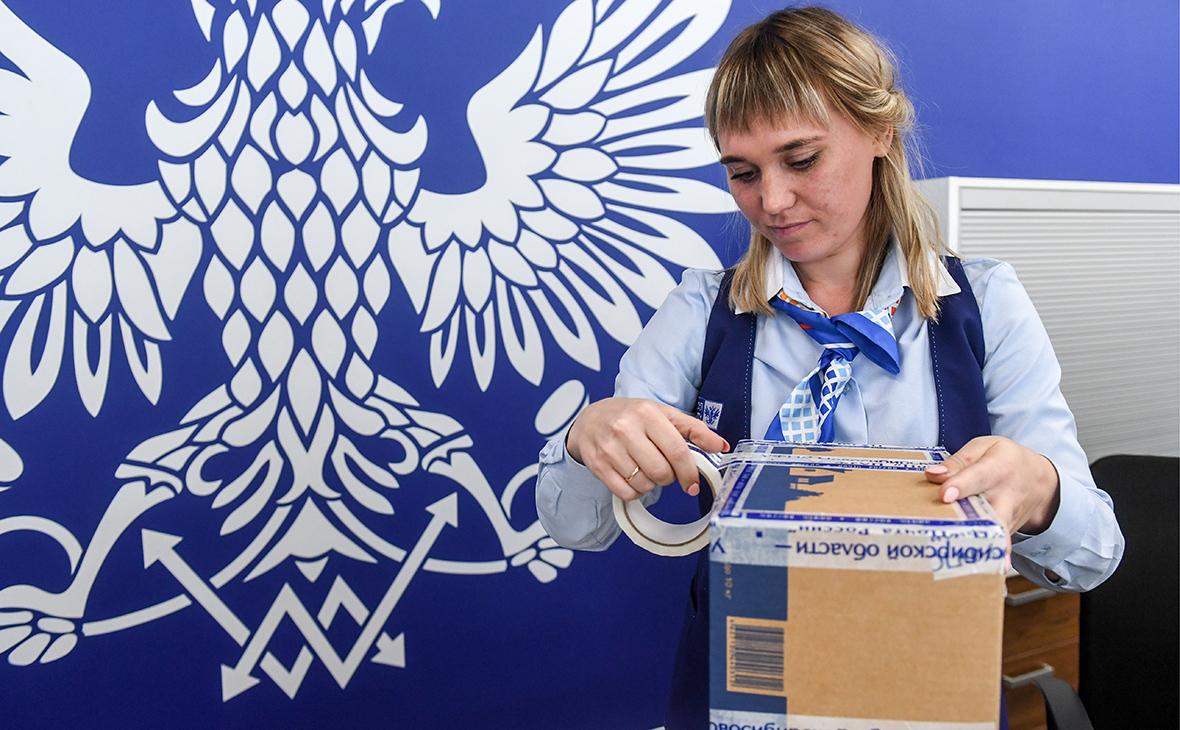 Как работает Почта России в июне 2020 года