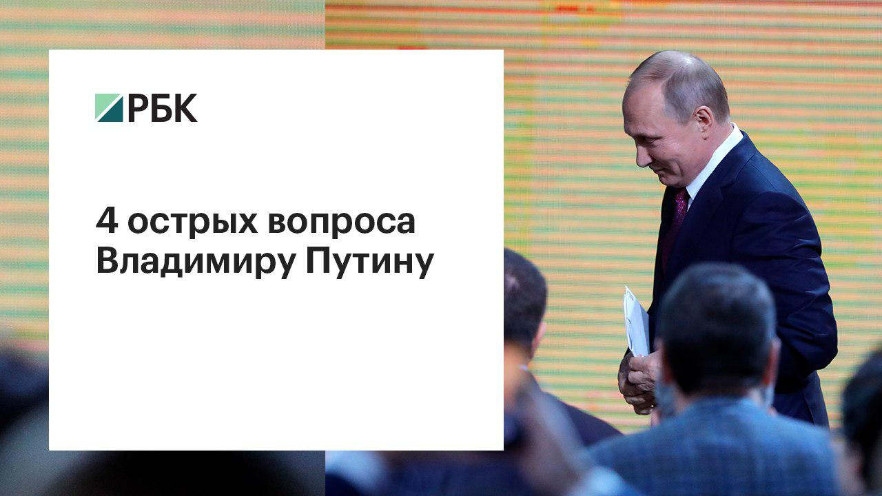 Видео:Россия 24