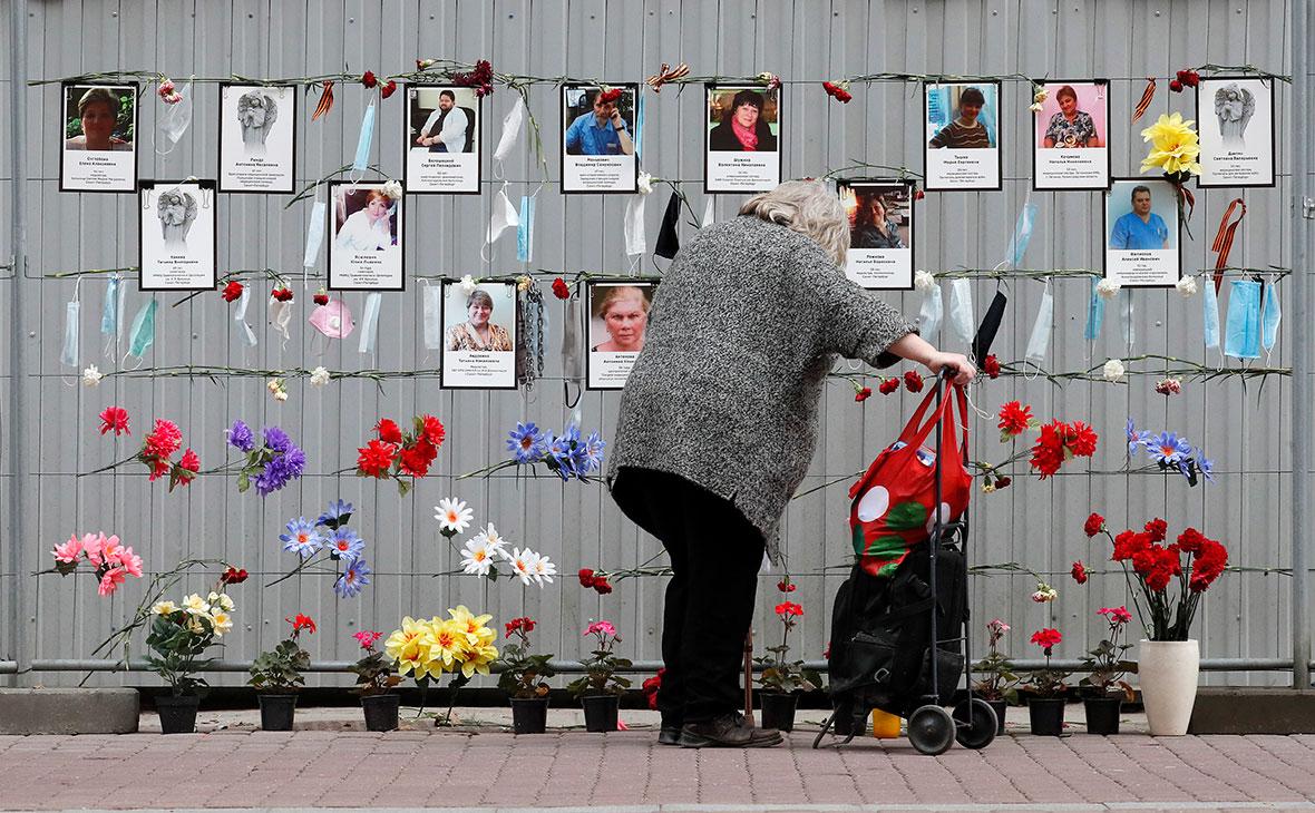 Народный мемориал в память об умерших из-за коронавируса медицинских работниках в Санкт-Петербурге