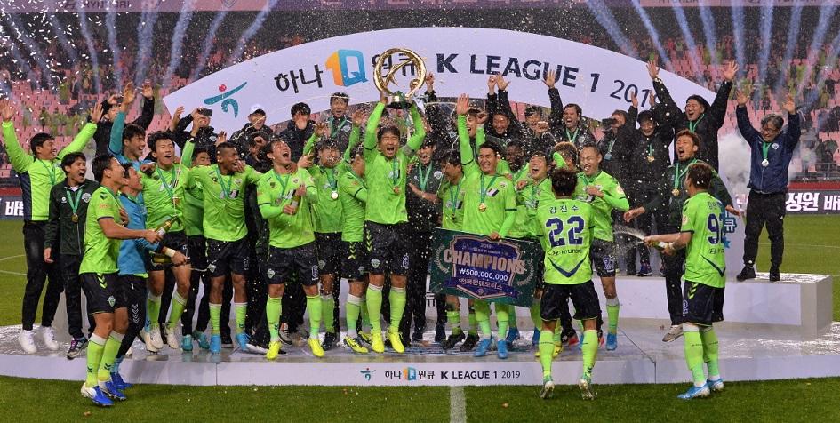 «Чонбук Хёндэ Моторс» — действующий чемпион Южной Кореи по футболу