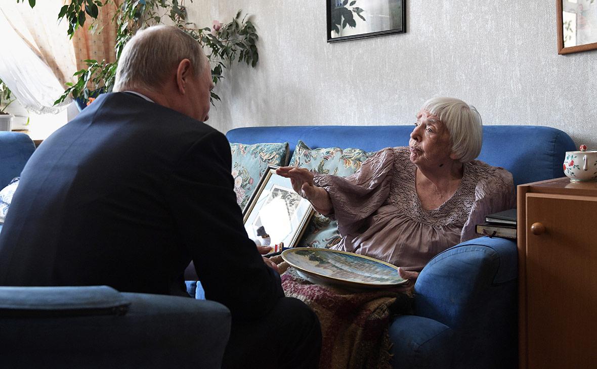 Владимир Путин и Людмила Алексеева. 20 июля 2017 года