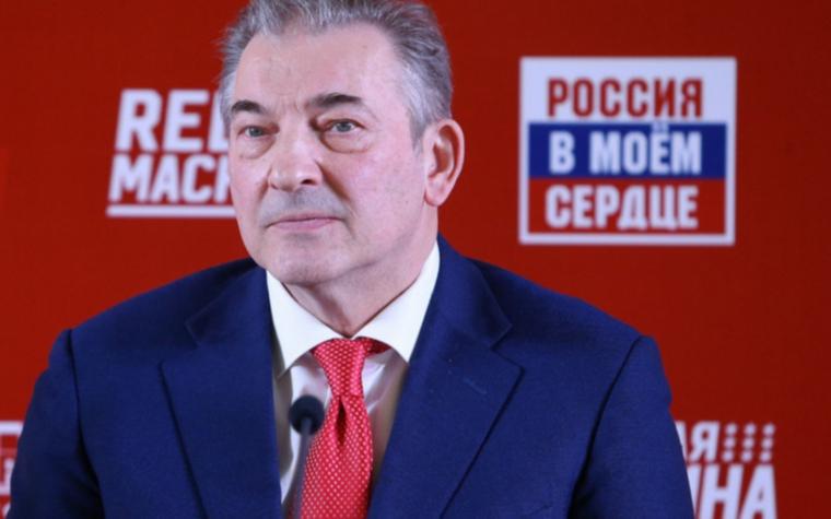 Фото:Владислав Третьяк (Фото: пресс-служба ФХР)
