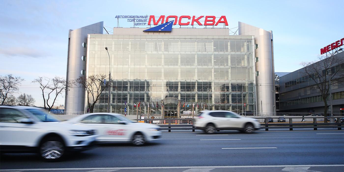 Автосалон москвы леге артис сайт автоломбард под залог птс в ярославле