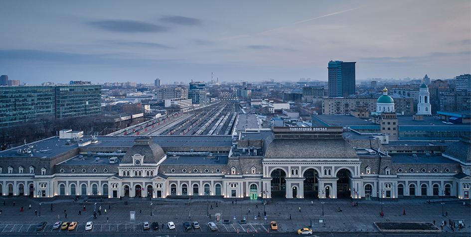 Вид на Павелецкий вокзал