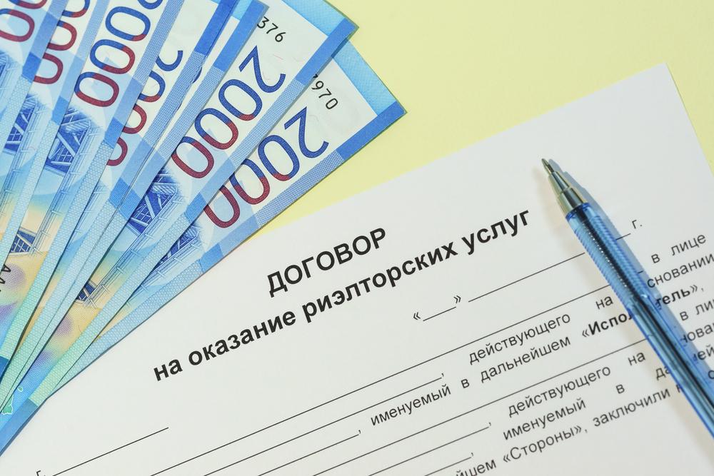 Размер комиссии нужно прописать в договоре с агентом