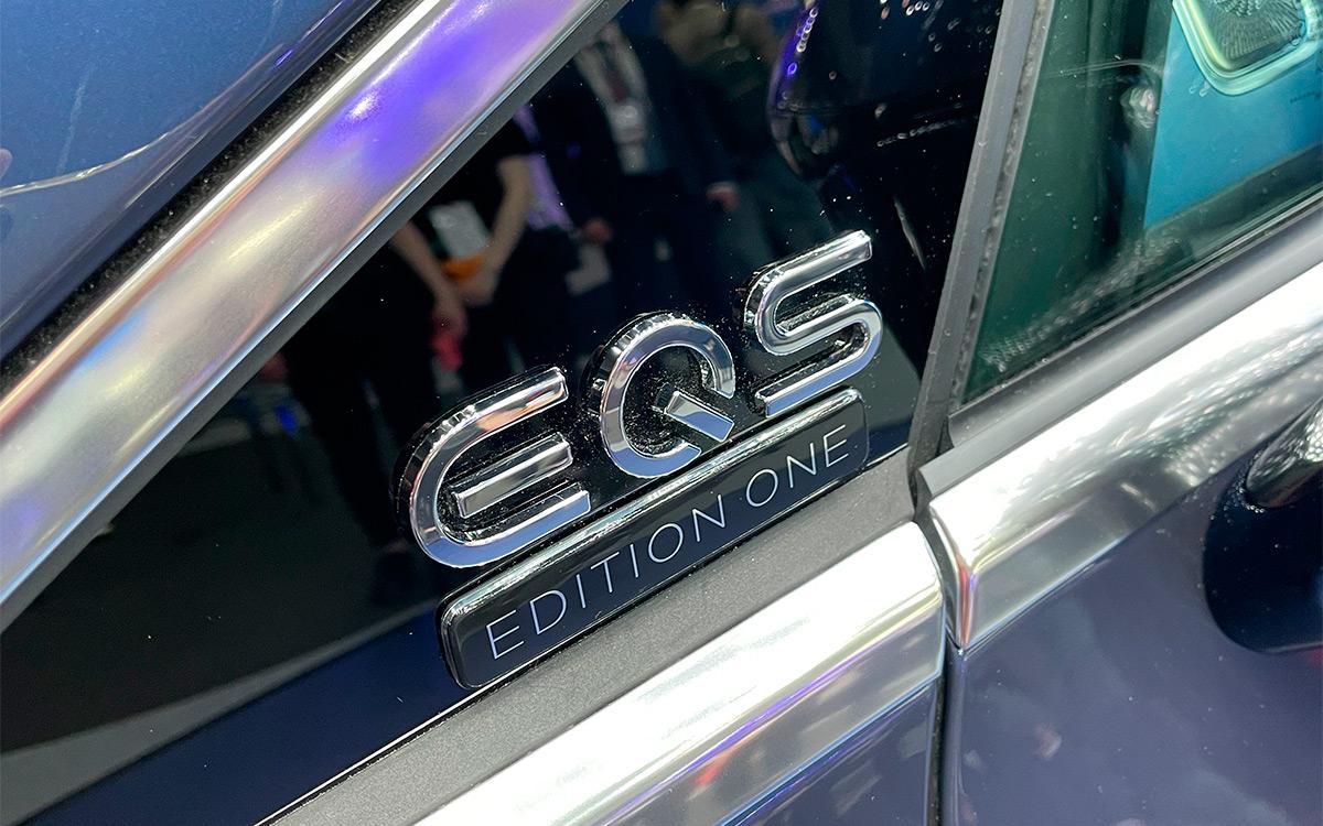 <p>Чуть позже может появиться экстремальная версия Mercedes-Benz EQS от мастеров AMG.</p>