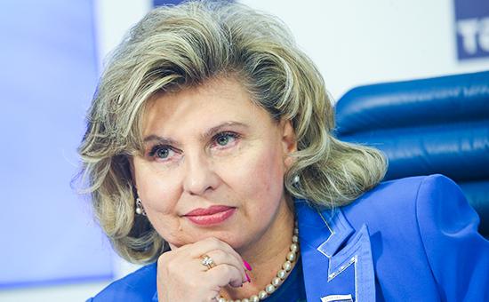 Депутат от «Справедливой России» Татьяна Москалькова